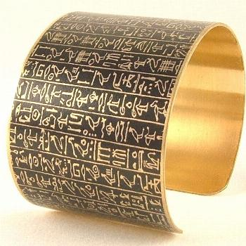 Book of the Dead Brass Cuff Bracelet - Heiroglyphic Egyptian Jewelry  Best Picture For  jewellery s