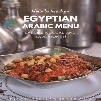 Reading a Local Egyptian Arabic Food Menu 80-20 style   Discover Discomfort It's really fun picki