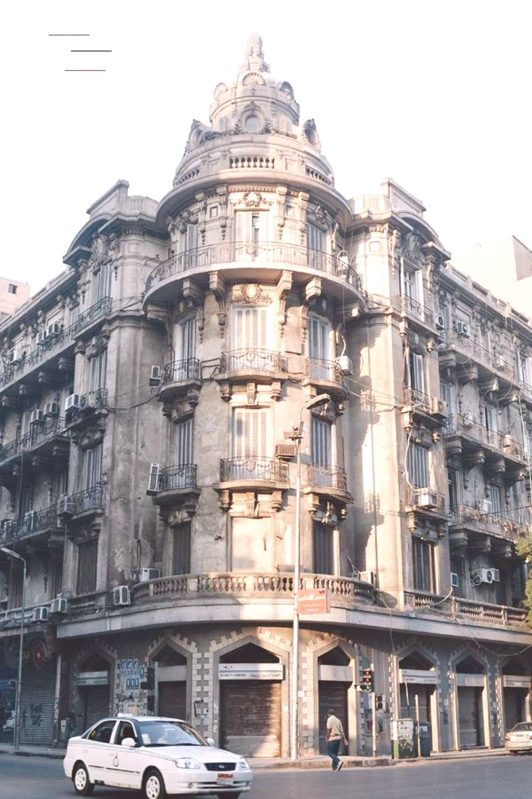 Downtown Cairo is full of hidden gems that are often bypassed by visitors. Here are my top picks fo